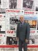 Учитель года - 2016 Москва