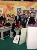 День учителя Москва 2015