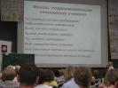 Конференция лауреатов  конкурса учителей фонда Д.Зимина